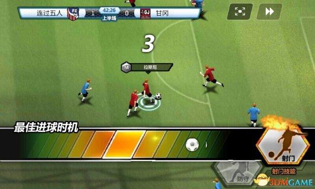 <b>世界杯狂欢!四款热门足球手游玩法综合大盘点</b>