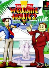 [PS1]疯狂大屋2:基顿和他的叔叔 繁体中文版