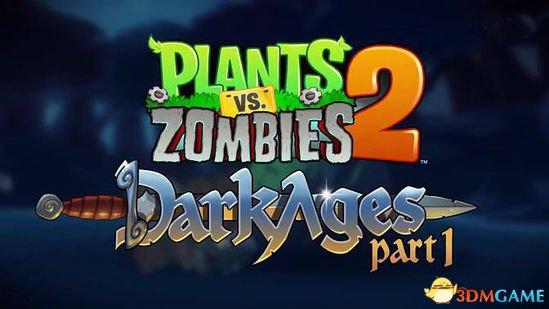《植物大战僵尸2》迎来黑暗时代 新植物僵尸加入
