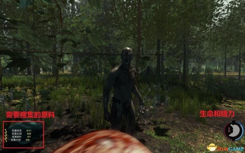 森林 图文教程攻略 游戏系统全解析