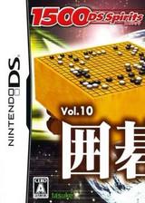 围棋 简体中文汉化版