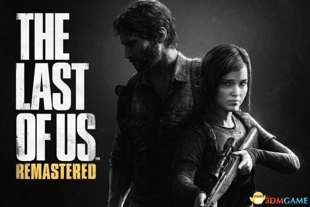 PS4《美国末日》在60帧道路上前进根本停不下来