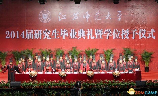 传承文化 江苏师范大学师生着汉服举行毕业典礼