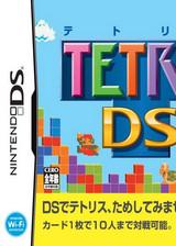 俄罗斯方块DS 简体中文汉化版