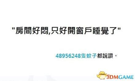 每日轻松一刻6月30日午间 韩寒与王珞丹酒店幽会