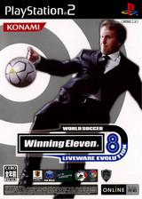 [PS2]实况足球8:网络进化 简体中文王涛解说版