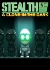 潜行公司:黑暗中的克隆 美版