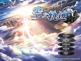 英雄传说6:空之轨迹SC 游戏截图