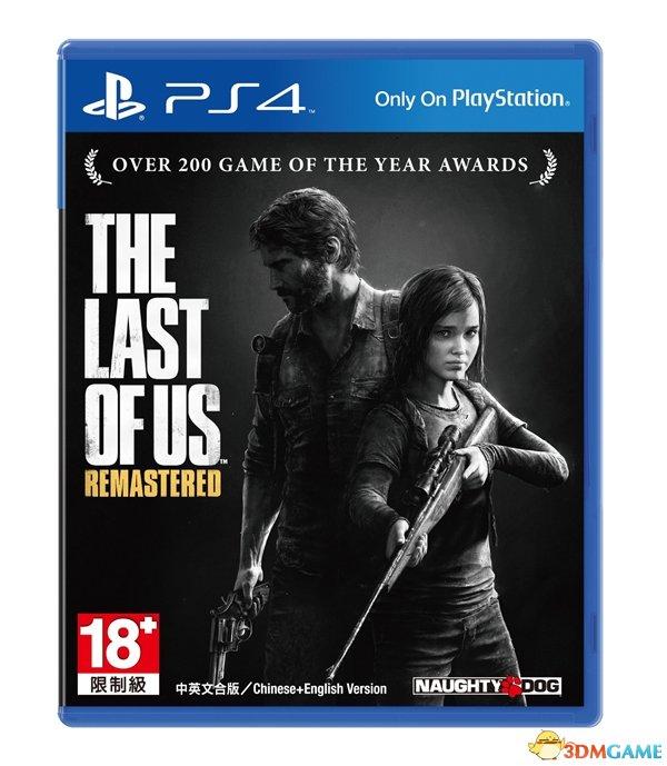 PS4《美国末日》中文版已确认 福利真的好多啊!