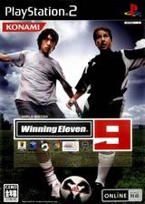 [PS2]实况足球9 简体中文版