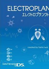 电子浮游生物 简体中文汉化版