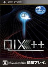 离子射线++ 简体中文汉化版