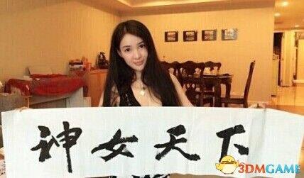 每日轻松一刻7月11午间 监狱风云女主角郭美美上位