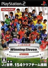 [PS2]J联盟:实况足球2008 简体中文版