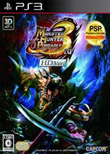 怪物猎人P3:高清版 简体中文汉化版