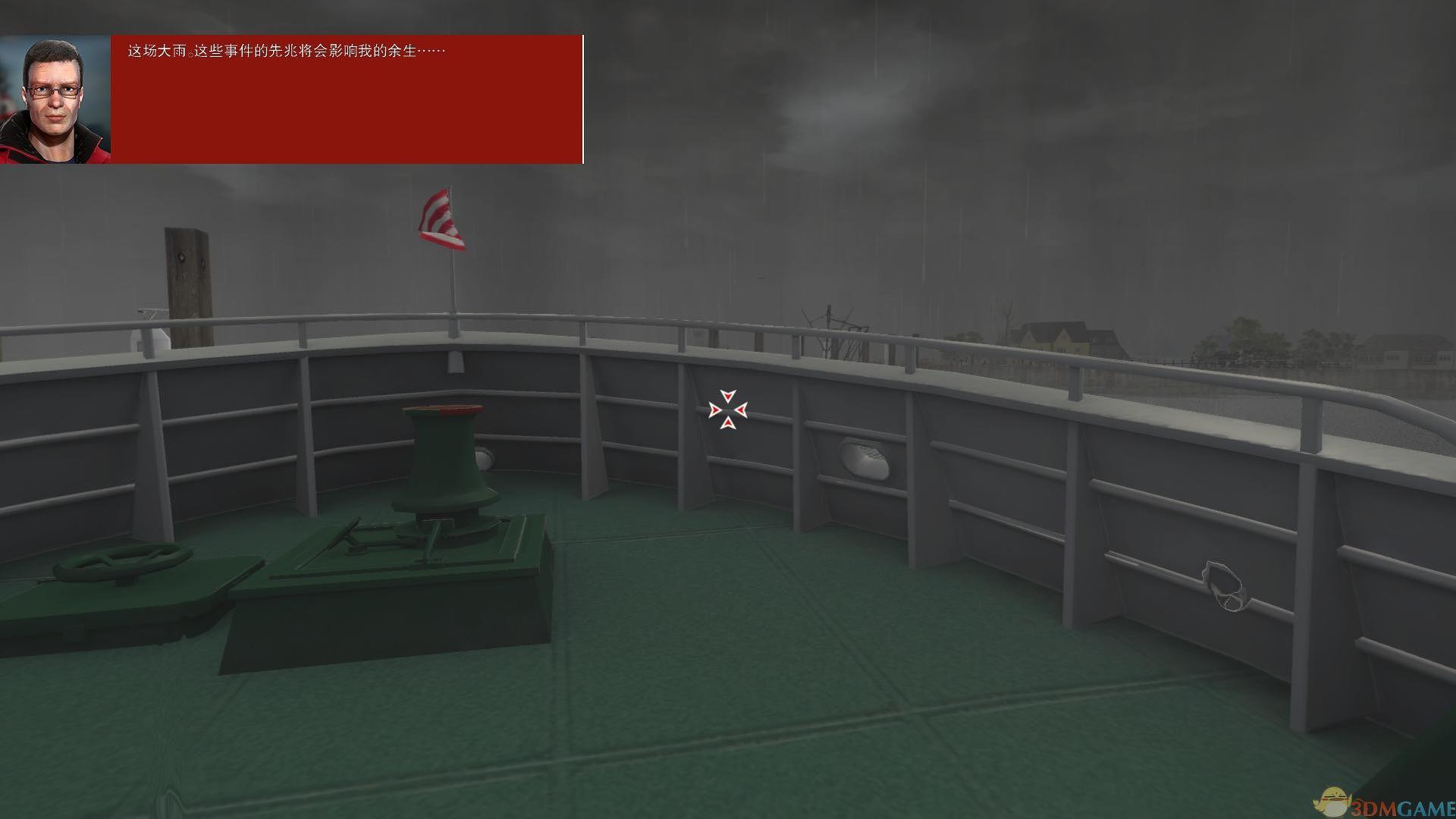 《模拟航船:海上搜救》免安装中文版