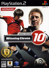 [PS2]实况足球10 简体中文版