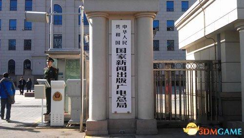 <b>广电总局严厉管制电视盒子:要求境外影剧全部撤下</b>