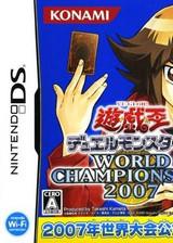游戏王:世界冠军大会2007 简体中文卡片汉化版