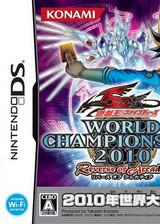 游戏王5D's:世界冠军大会2010 简体中文卡片汉化版