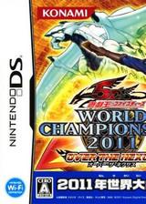游戏王5D's:世界冠军大会2011 简体中文卡片汉化版