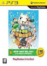 多乐猫欢乐喵派对 繁体中文亚版