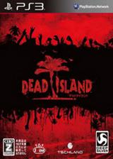 死亡岛 日版