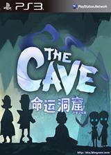洞穴 汉化版