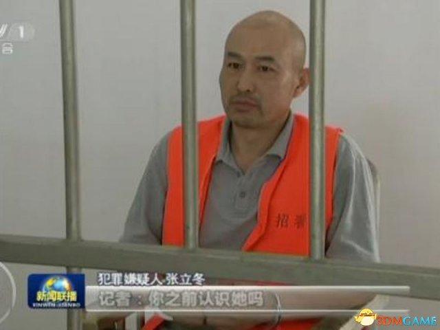 """山东招远市""""麦当劳故意杀人案""""五名被告人被公诉"""