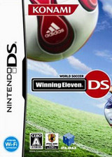 胜利十一人DS 简体中文版