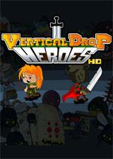 堕落的英雄HD 游戏截图