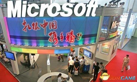 符合中国法律法规,中国国家工商总局宣布对微