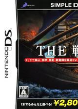 战舰 简体中文版