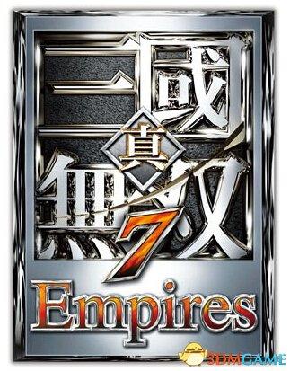 光榮《真三國無雙7:帝國》繁體中文版正式公布