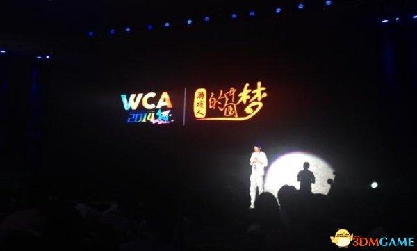 博鱼体育电竞-接棒WCG WCA世界电竞赛十月开战奖金池达2000万