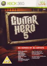 吉他英雄5 全区ISO版