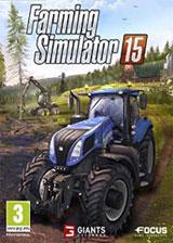 农场模拟15 游戏截图