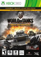 坦克世界 GOD版