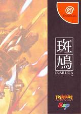 [DC]斑鸠 简体中文版