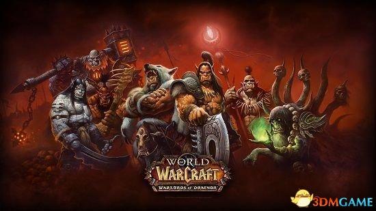 《魔兽世界》7.0资料片已开工 未来有新种族出现