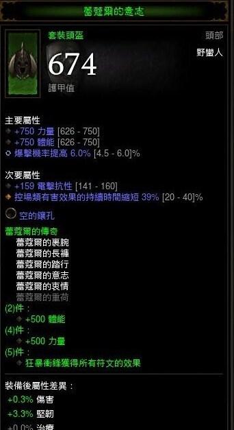 皇家88娱乐平台 7