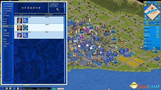 金融公司2 三城市开局玩法图文心得 三城市怎么开局