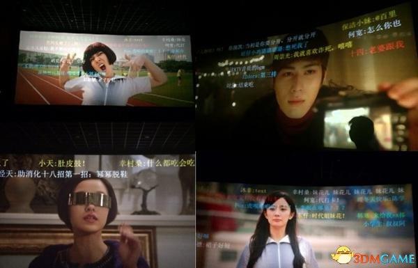 中国弹幕电影引外媒惊愕:吐槽太多 噩梦般的体验