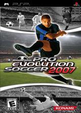 实况足球2007 简体中文汉化版