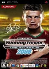 实况足球2008 简体中文汉化版