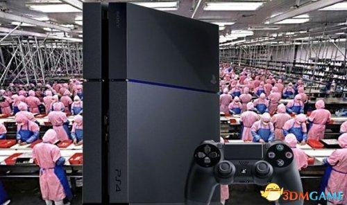 自贸区国行PS4游戏机工厂年底投产 年产量达20万台