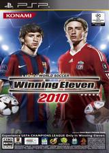 实况足球2010 简体中文解说版