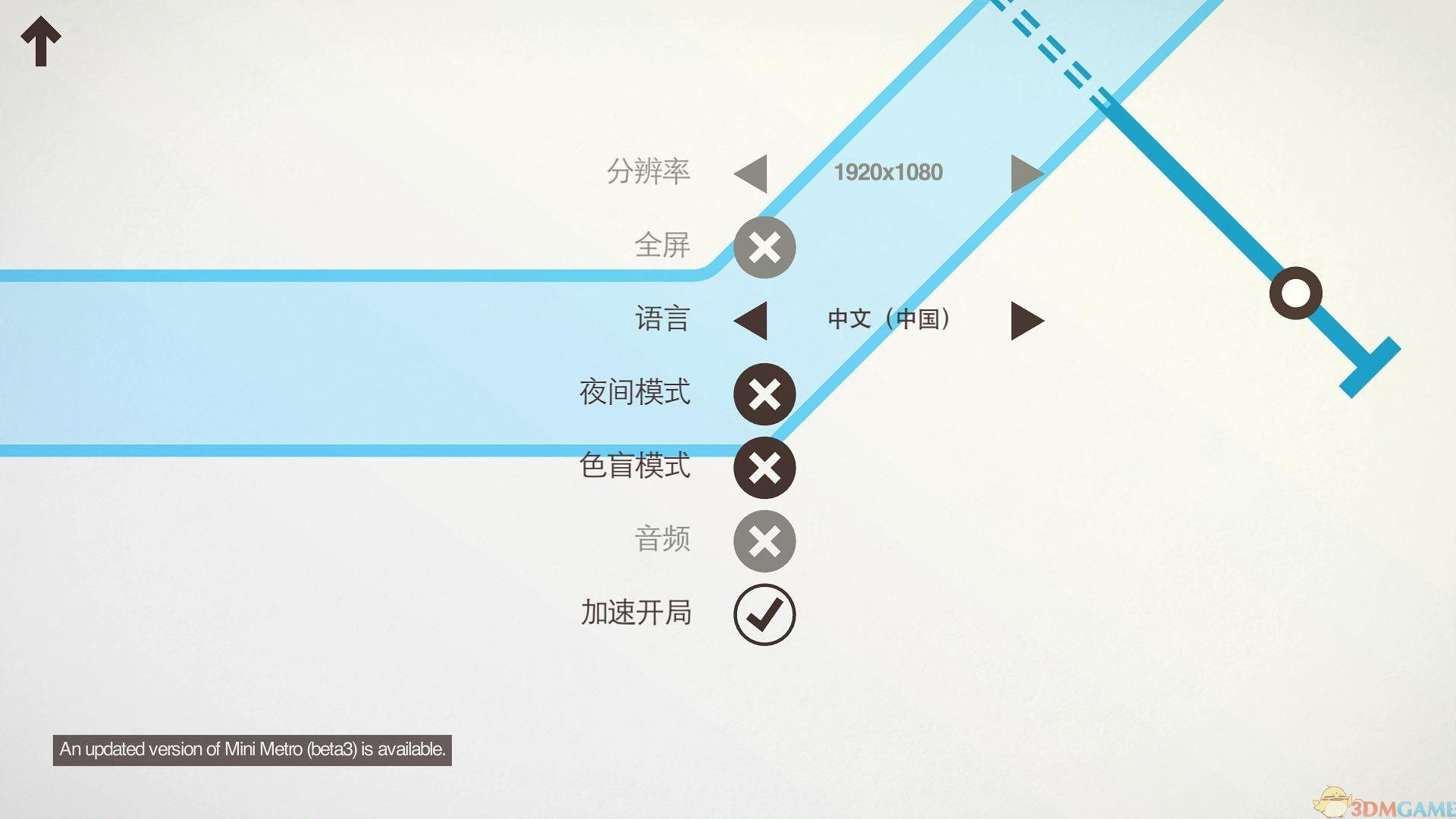 《迷你地铁/Mini Metro》v48免安装中文版