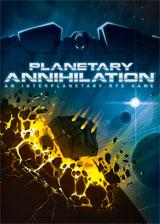 行星湮灭 游戏截图