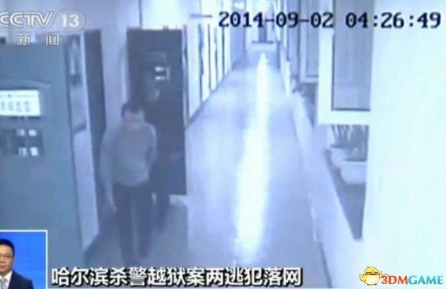 黑龙江逃犯联手杀警画面:勒住警察脖子将其放倒
